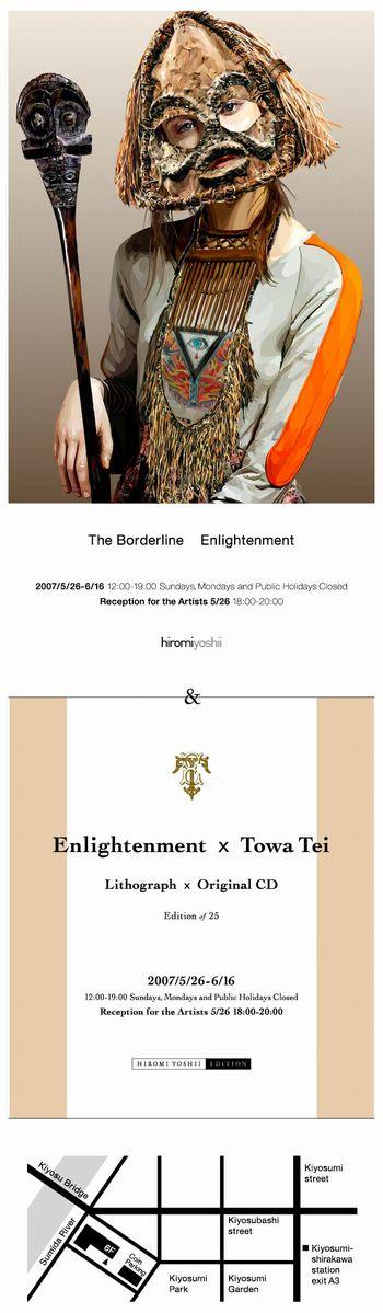 エンライトメント個展『The Borderline』_e0105047_13295282.jpg