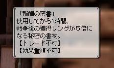 f0111847_1812659.jpg