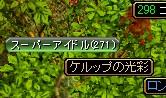 f0028549_13452481.jpg