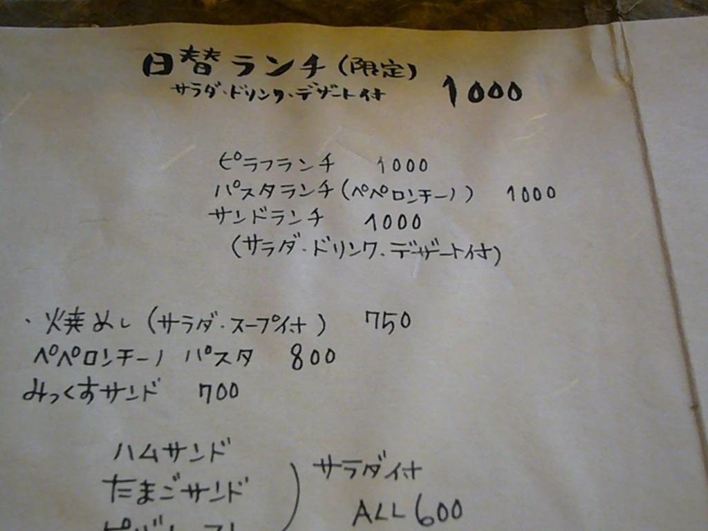 f0108049_20582971.jpg