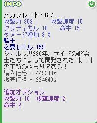d0076057_22505132.jpg