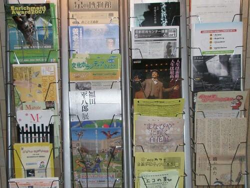 エンリッチメント大賞 2007  _b0024758_01747.jpg