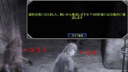 c0074259_15593574.jpg