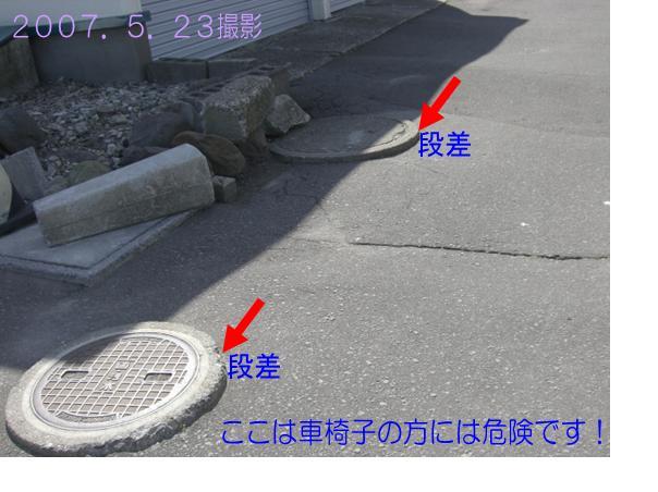 b0106766_1165515.jpg