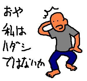 d0007268_2492048.jpg