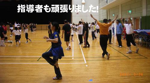 in美濃加茂_c0000970_2282963.jpg