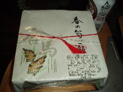 海事代理士会九州支部総会_a0077071_20492367.jpg