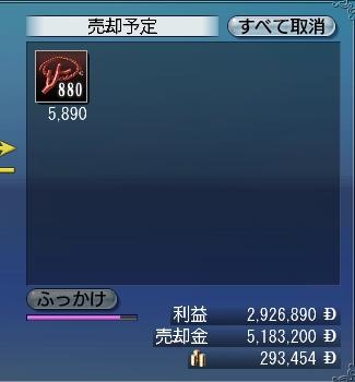 b0083273_20203223.jpg