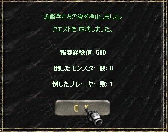 f0109674_1910048.jpg