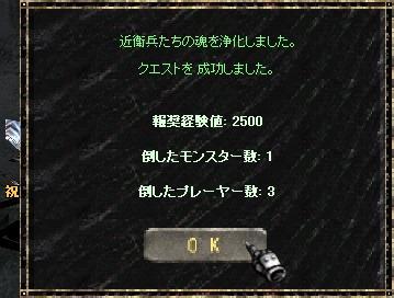 f0109674_253882.jpg