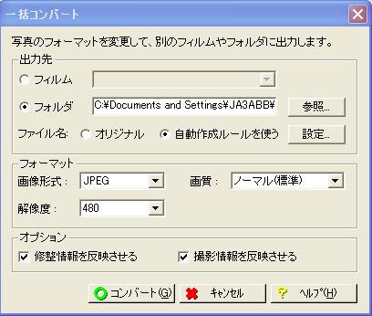 f0070279_13495467.jpg