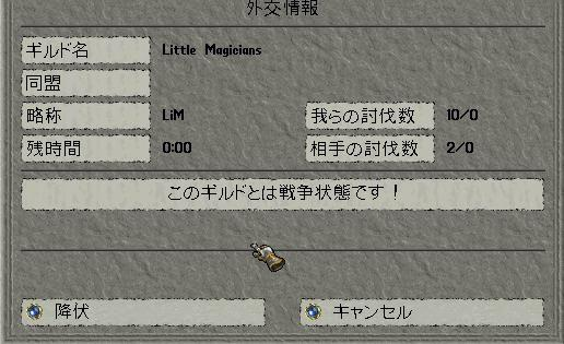 a0068283_19473215.jpg