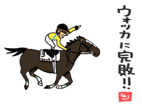 第74回日本ダービー_a0093189_1932758.jpg
