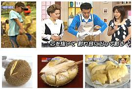 pangsa durian_a0051297_10595344.jpg