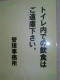 b0068197_10543579.jpg