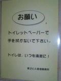 b0068197_10543582.jpg