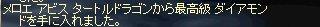b0078004_1375623.jpg