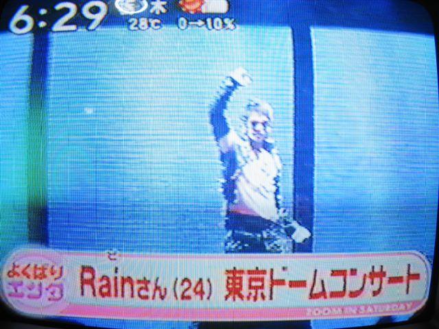 Rain_c0047605_6405569.jpg