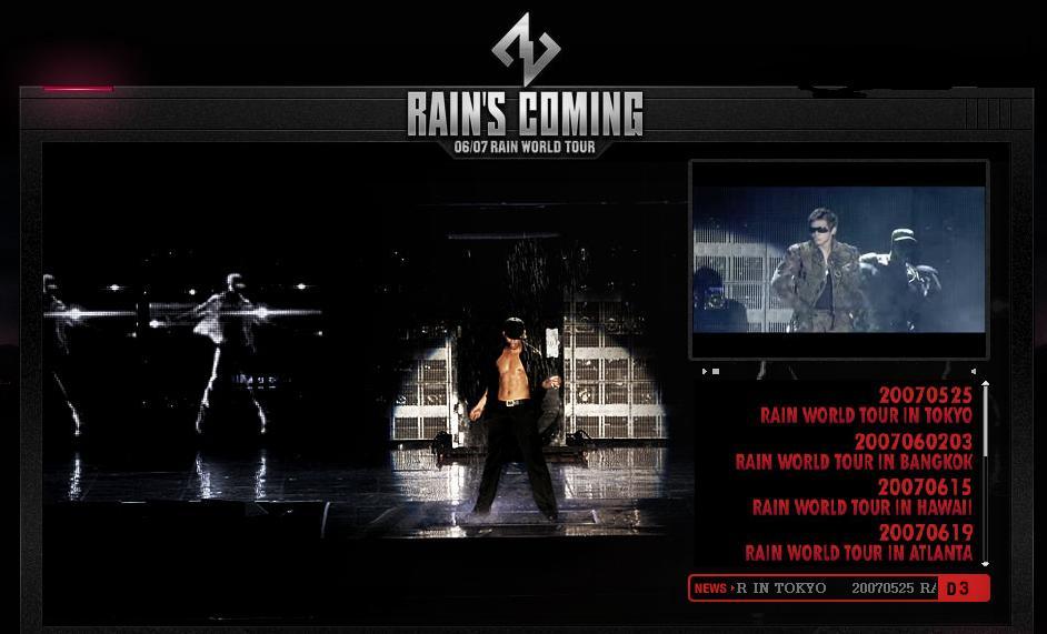 Rain_c0047605_64281.jpg