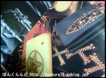 b0080809_21195060.jpg