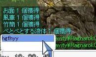 d0100611_10564848.jpg