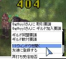 d0100611_1183666.jpg