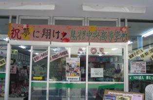 帰りました33年ぶり・・・故郷カワモト_c0016212_016217.jpg