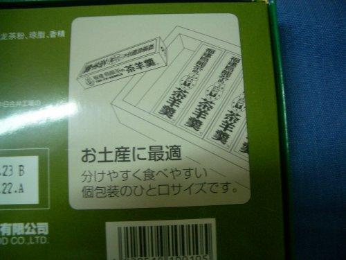 b0080418_1553093.jpg