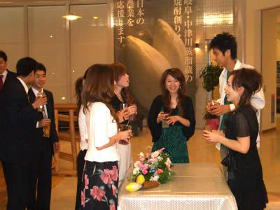 ちこり村で結婚式の二次会_d0063218_994451.jpg