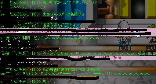 b0068519_1942205.jpg