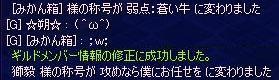 d0084319_1564778.jpg