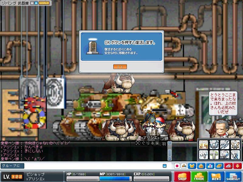 b0091420_2010314.jpg