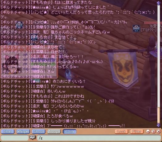f0122524_1443473.jpg