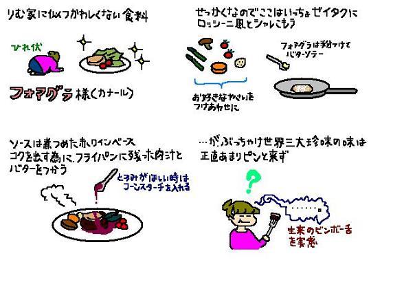 c0095925_0141946.jpg