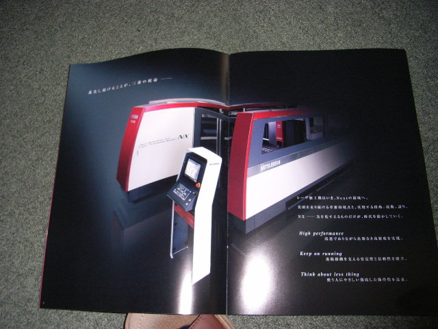 三菱電機産業メカトロニクスショー_d0085634_1023197.jpg