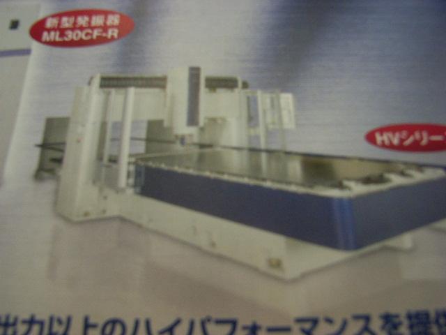 三菱電機産業メカトロニクスショー_d0085634_106519.jpg