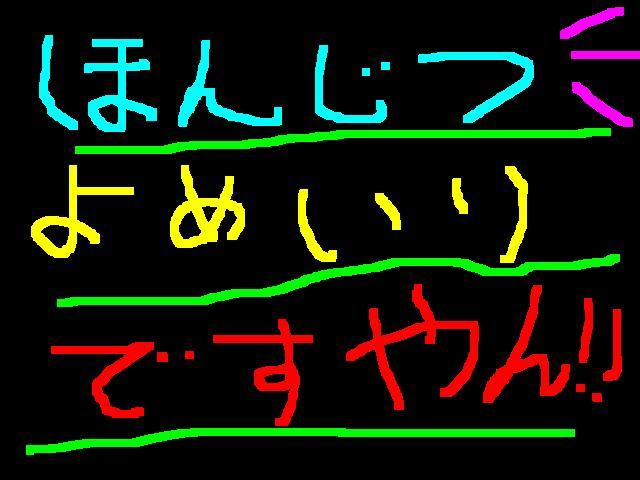 f0056935_2001643.jpg