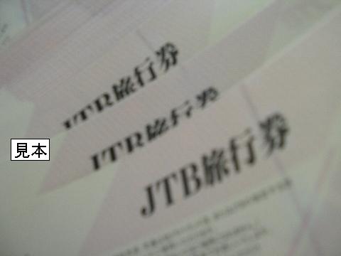 f0064937_231330.jpg
