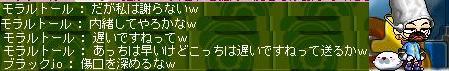 c0079038_194959.jpg