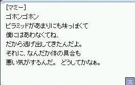 d0109641_14292282.jpg