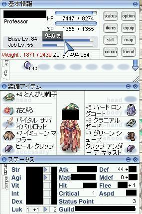 e0120448_2582612.jpg