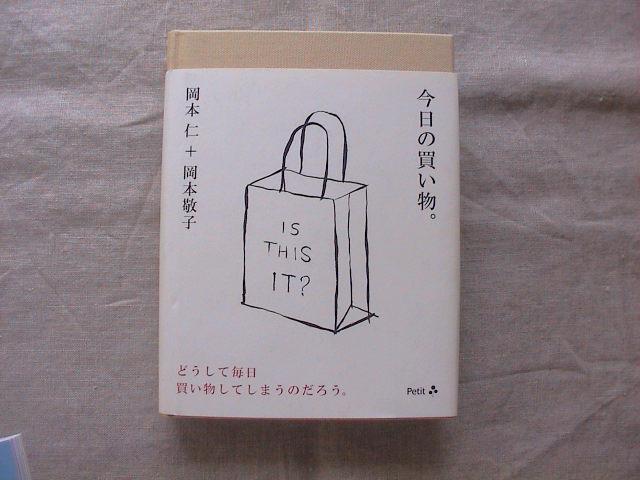 新着本、アップしました。_e0060555_1920383.jpg