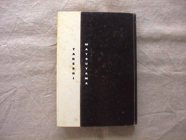 新着本、アップしました。_e0060555_19292632.jpg