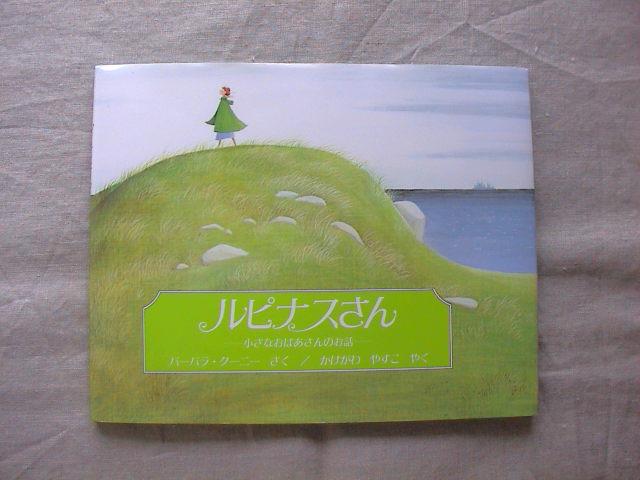 新着本、アップしました。_e0060555_1994666.jpg