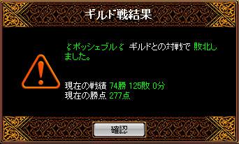 f0115259_2013043.jpg