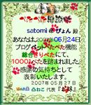 e0061461_22581759.jpg