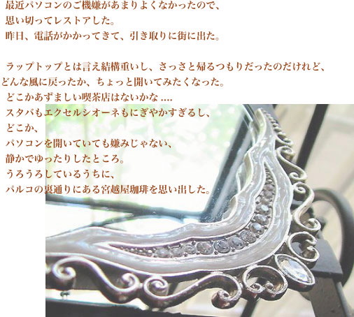 c0016987_21403415.jpg