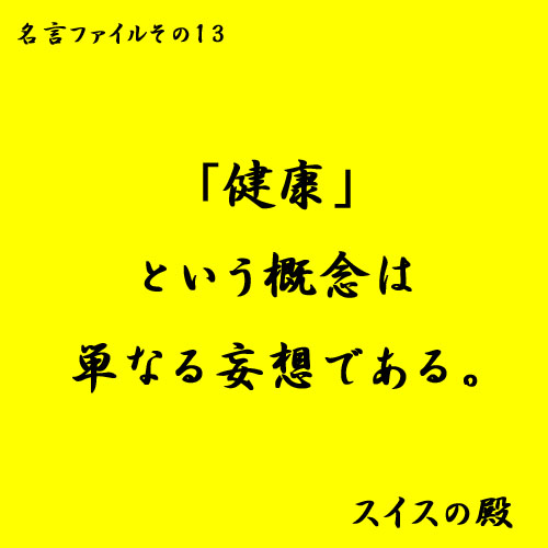 b0038588_18295097.jpg