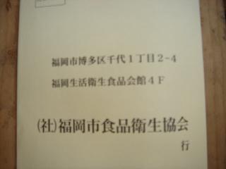 f0138588_21155111.jpg