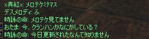 c0022896_22551568.jpg